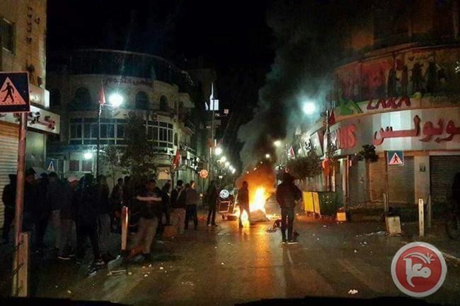 Israelische troepen vallen kantoor PMRS in Ramallah binnen