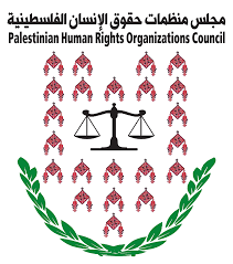 PHROC veroordeelt besluit vermindering stroomvoorziening Gazastrook en waarschuwt voor humanitaire ramp