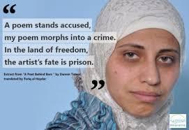 Indrukwekkend verhaal over gevangenschap dichteres Dareen Tatour