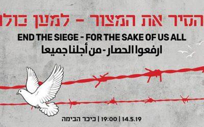 Beëindig de blokkade van Gaza- in het belang van ons allemaal