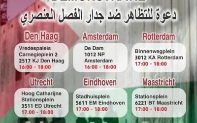 Demonstratie Sloop de apartheidsmuur morgen op Grote Markt